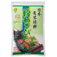 41065 - HORSERADISH SEASONING POWDER WITH WASABI FLAVOUR