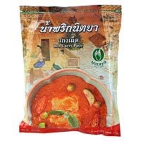 44775 - CURRY PASTE RED