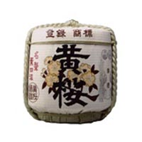 47107 - SAKE BARREL USED / EMPTY