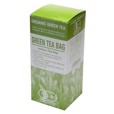 GREEN TEA SENCHA BIO